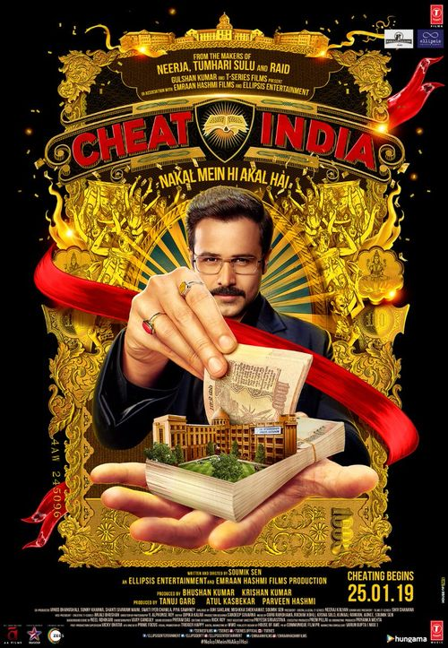 Why Cheat India Movie Review Hindi Movie Review