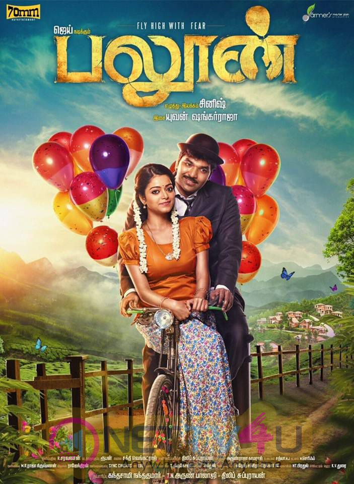 Balloon Tamil Movie Enticing Posters