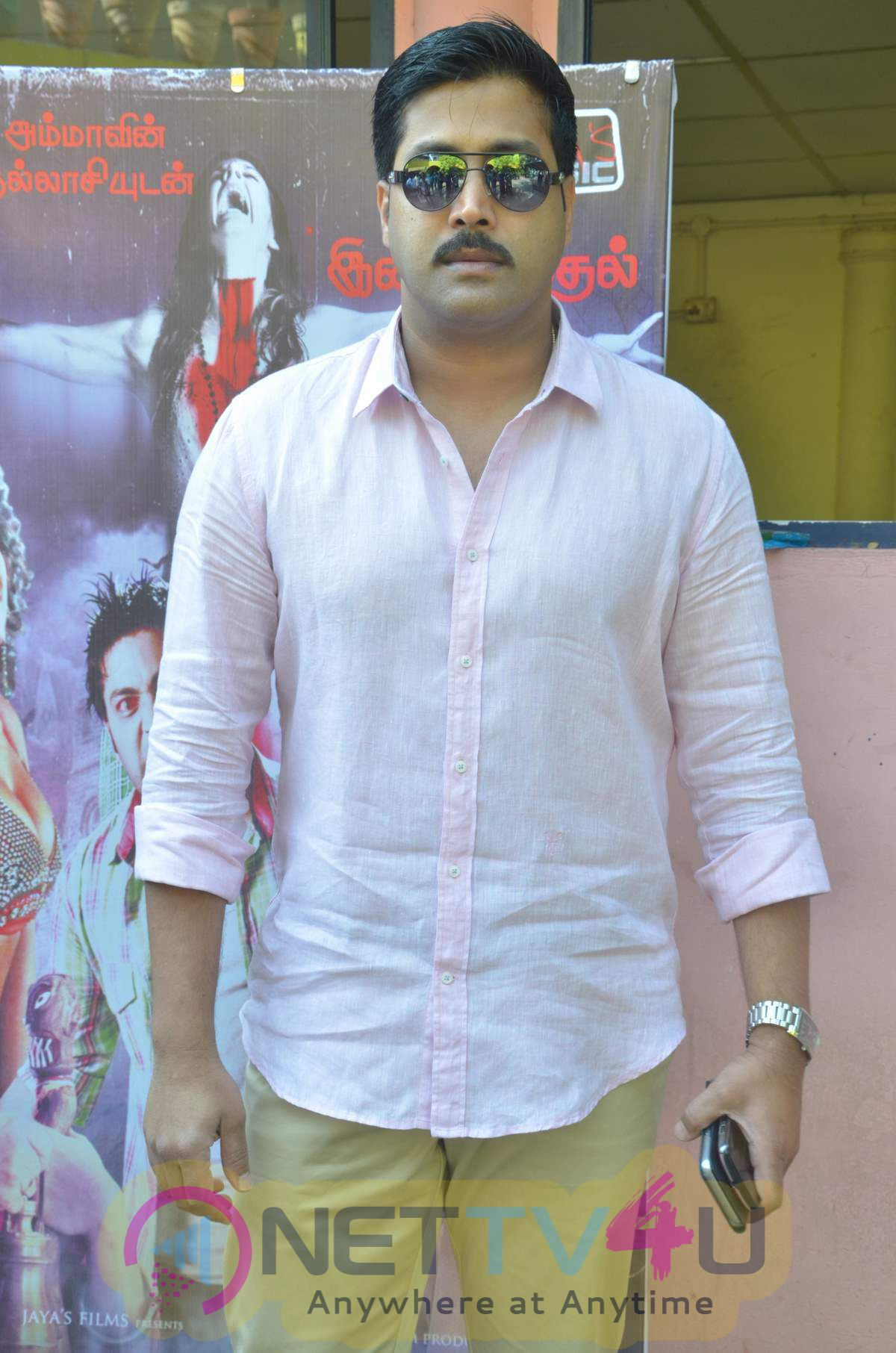Amavasya Tamil Movie Audio Launch Stills