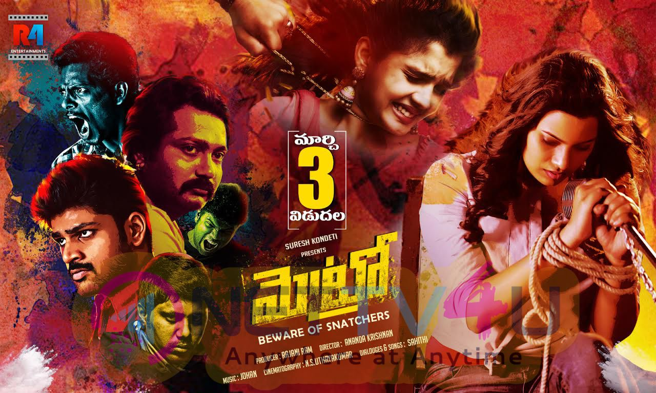 Metro Telugu Movie Release Date Poster