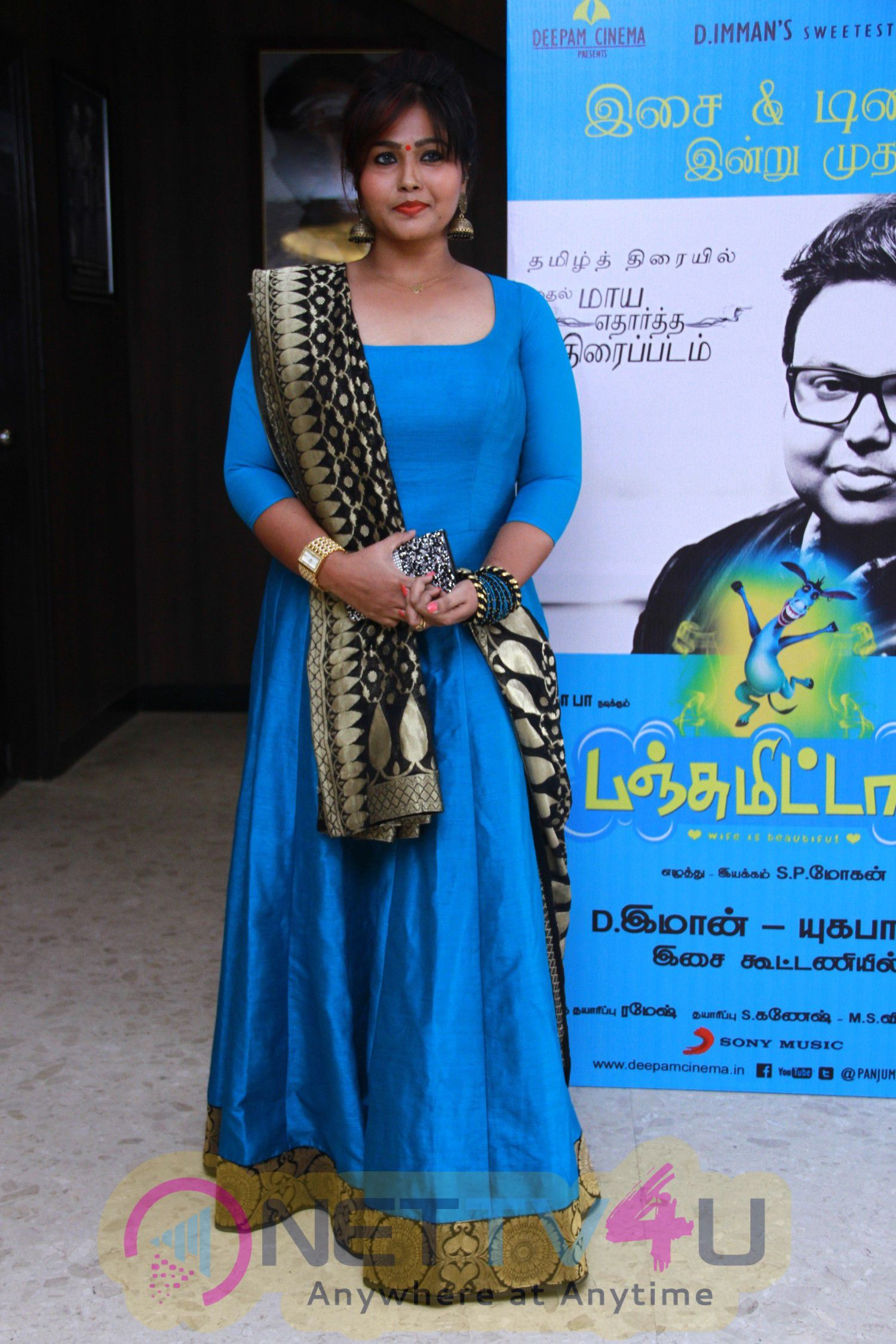 Panjumittai Movie Audio And Trailer Launch Images