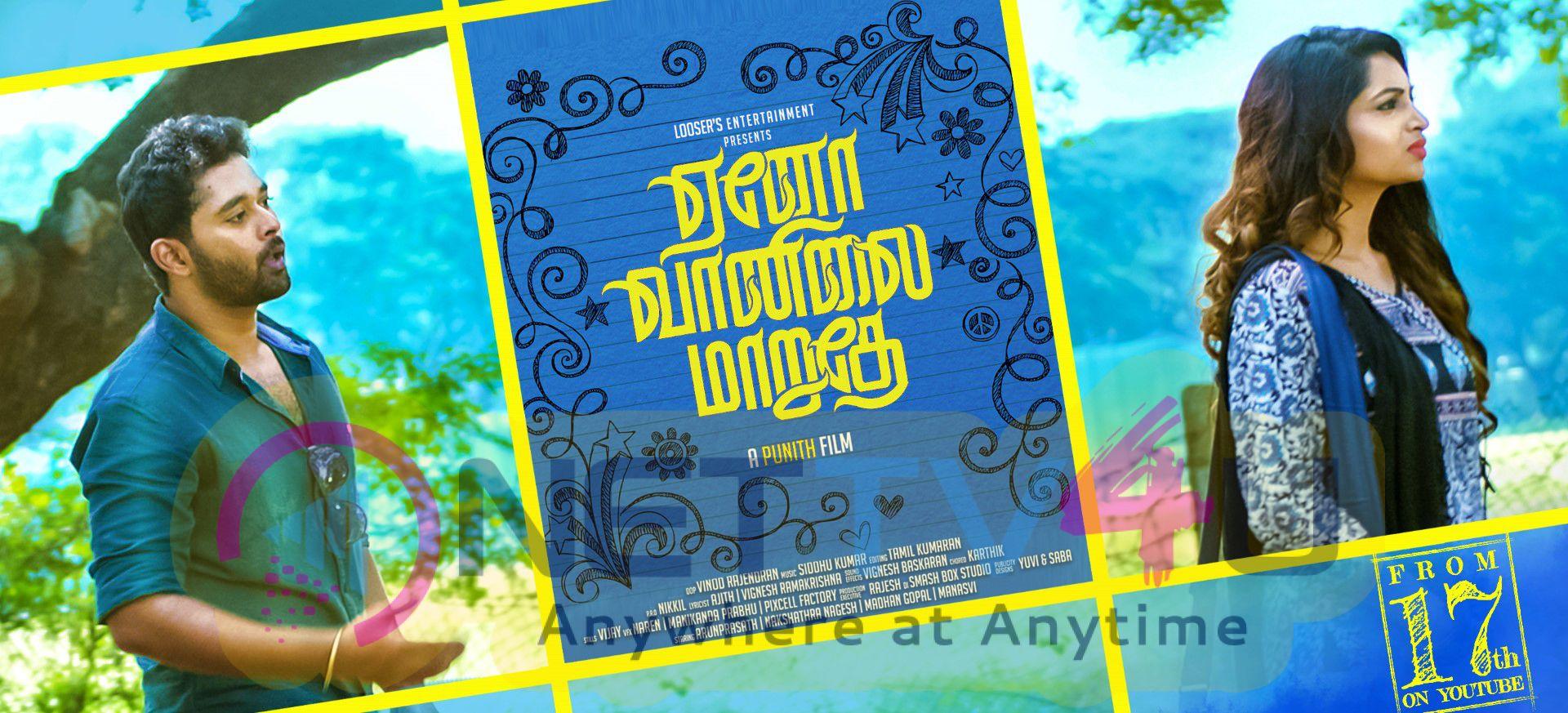 Yeno Vaanilai Maaruthey Movie Release Posters