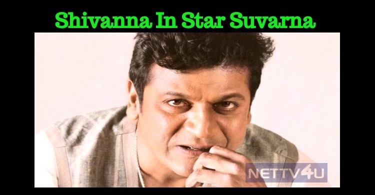 Shivanna In Suvarna!