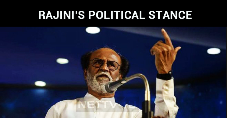 Superstar Announces His Political Stance!