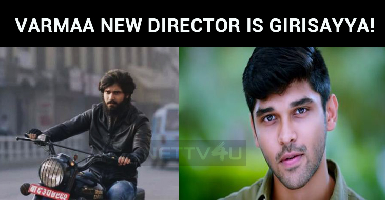 Varmaa New Director Is Girisayya!