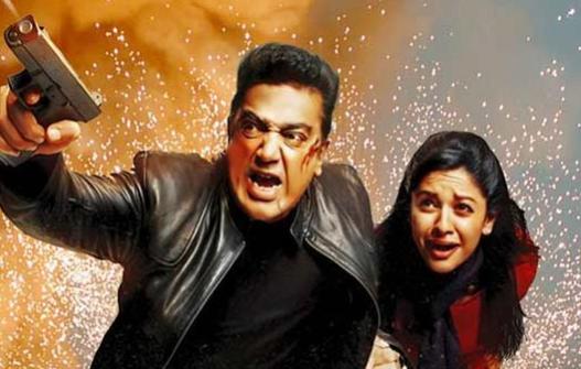 The Censor Result For The Movie Viswaroopam 2 Tamil News