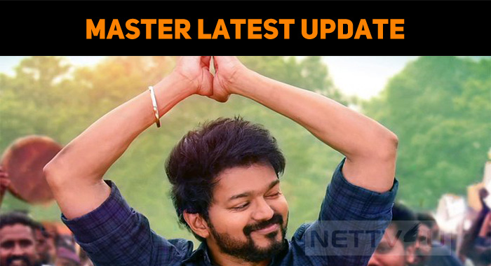 Vijay's Name In Master Revealed! What About The Movie Release?