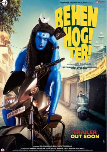 Behen Hogi Teri Movie Review Hindi Movie Review