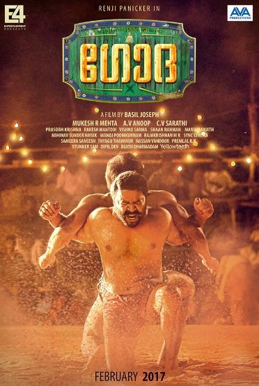 Godha Movie Review Malayalam Movie Review