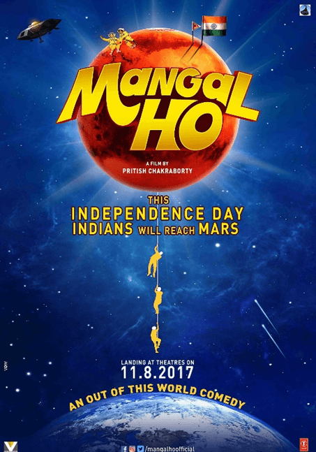 Mangal Ho Movie Review Hindi Movie Review