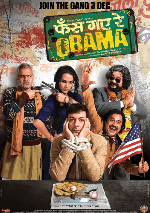 Phas Gaye Re Obama Movie Review Hindi Movie Review