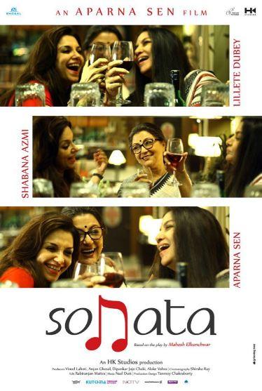 Sonata English Movie Review English Movie Review