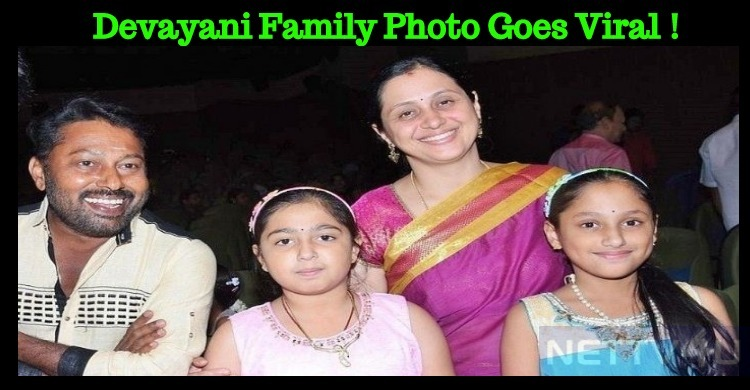 Devayani Family Photo Goes Viral Over The Internet!
