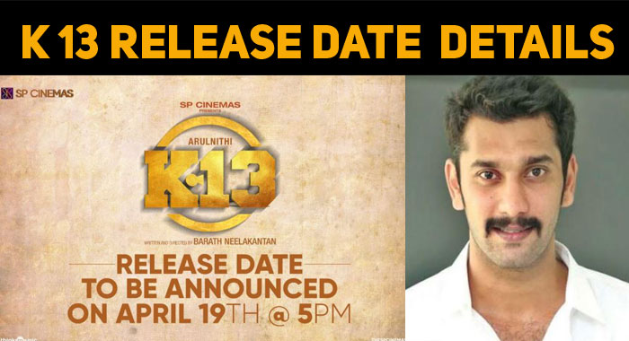 K 13 Release Date Announcement Updates!