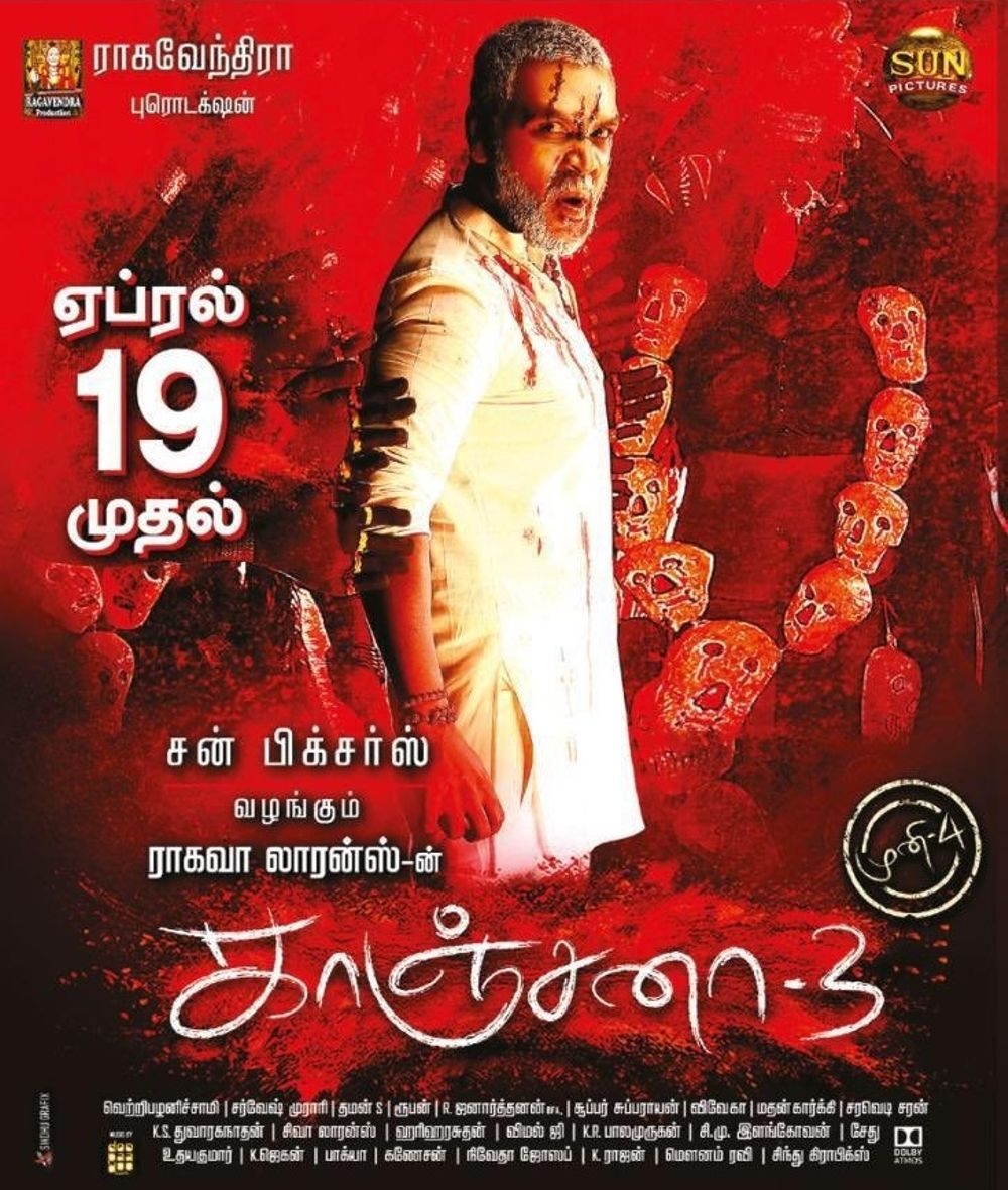 Kanchana 3 Movie Review