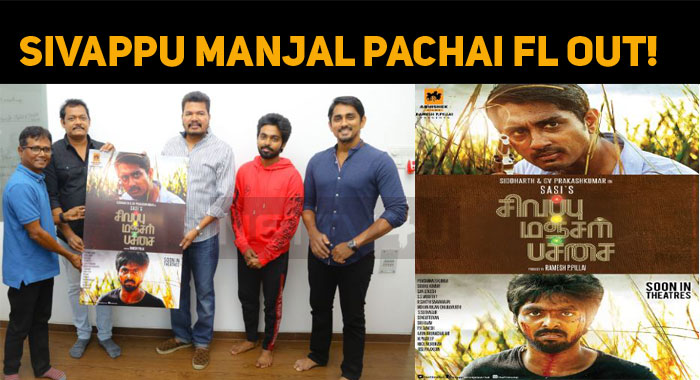 Sivappu Manjal Pachai First Look Out!
