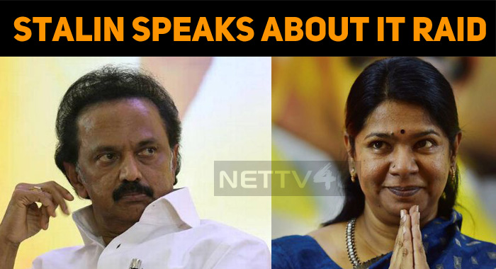 Stalin Speaks About OPS And Tamilisai!