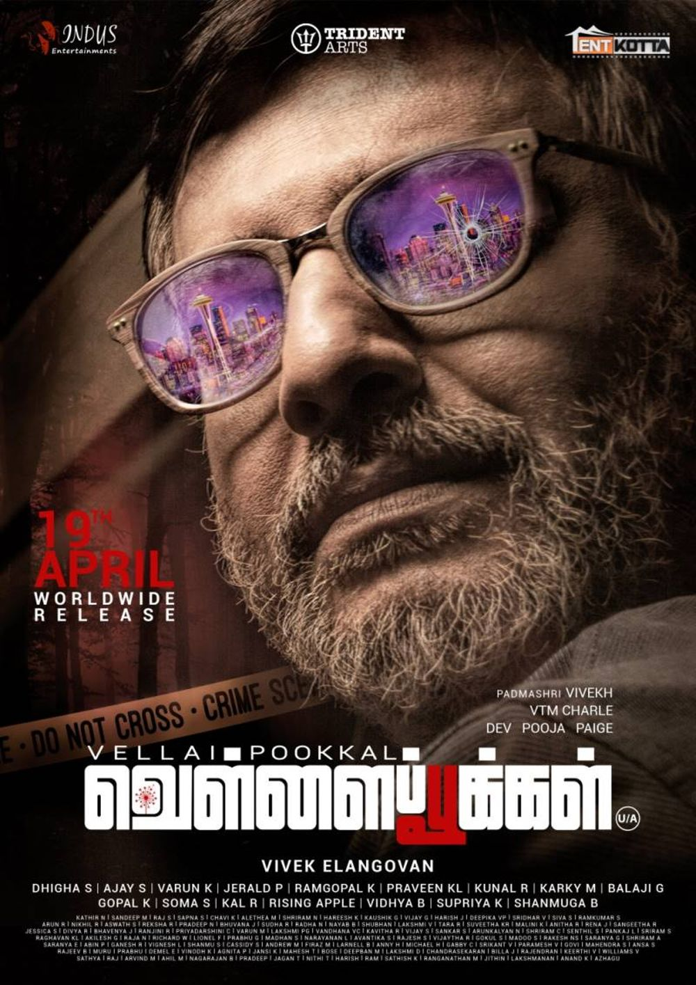 Vellai Pookal Movie Review Tamil Movie Review