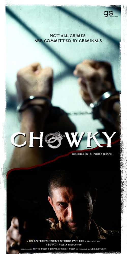 Chowky  Movie Review Hindi Movie Review