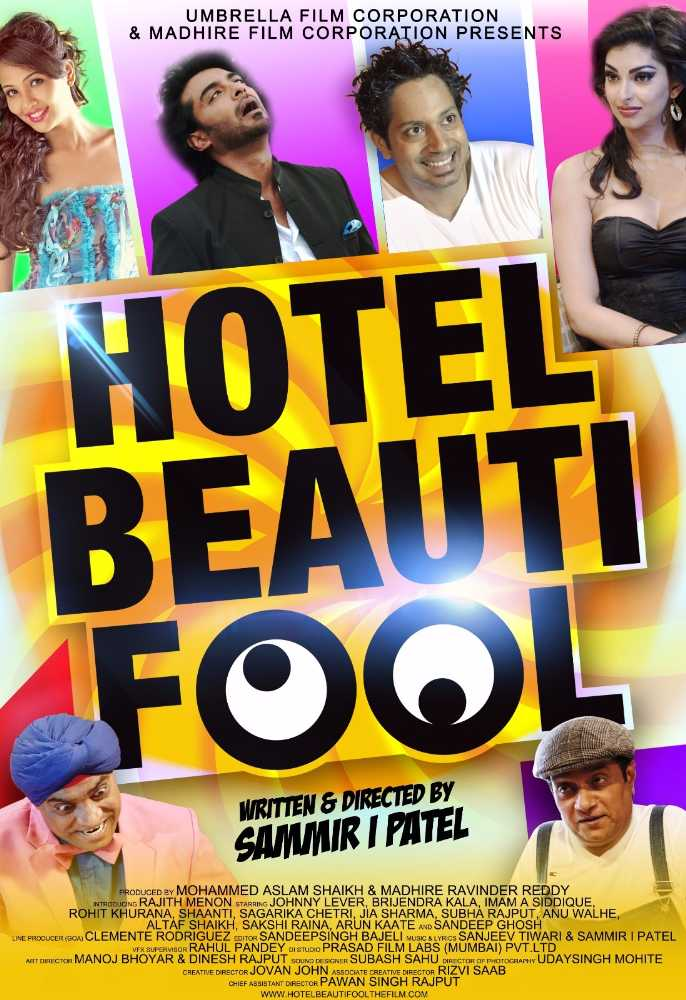Hotel Beautifool Movie Review Hindi Movie Review