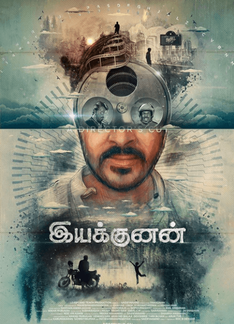 Iyakkunan Movie Review English Movie Review