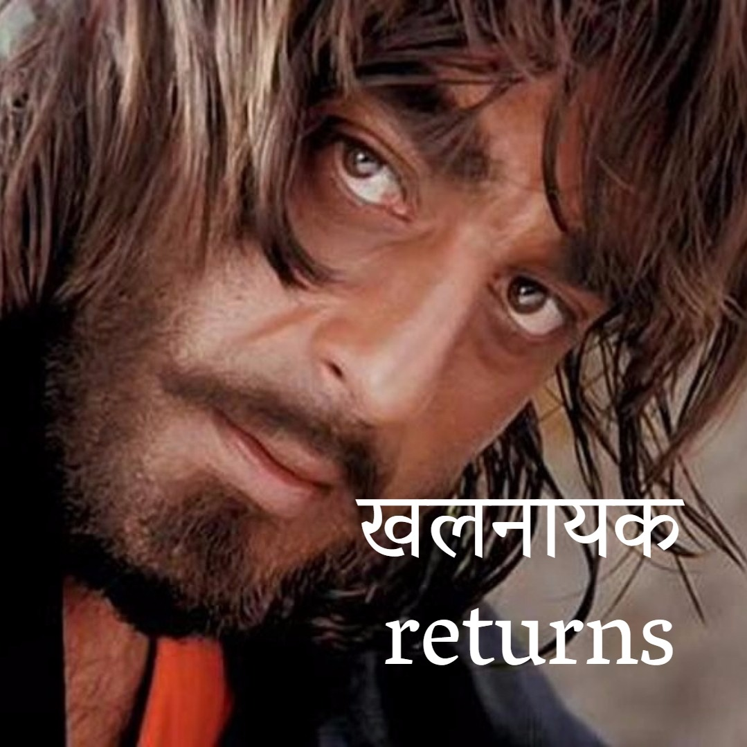 Khalnayak Returns Movie Review