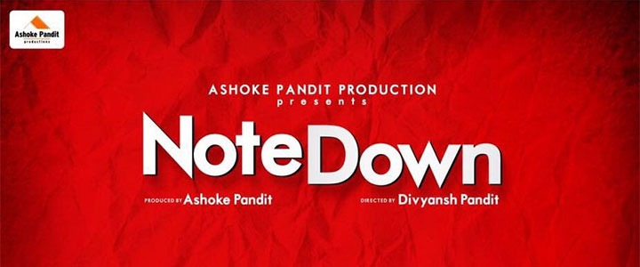 Note Down Movie Review Hindi Movie Review