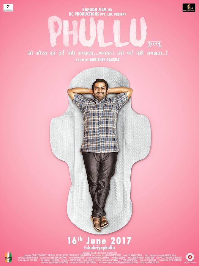 Phullu Movie Review Hindi Movie Review