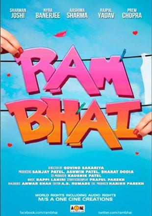 Ram Bhai Movie Review Hindi Movie Review