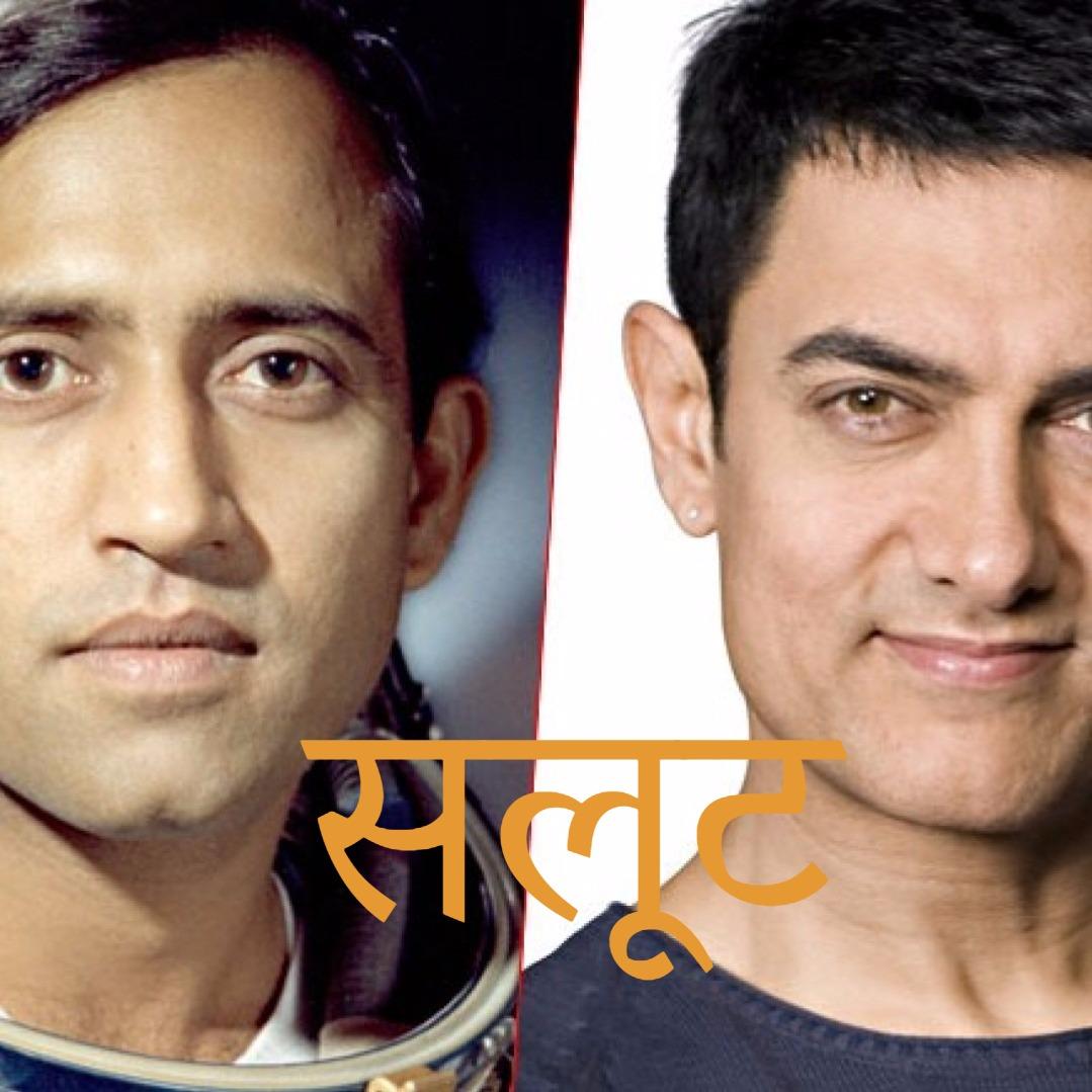 Salute Movie Review Hindi Movie Review
