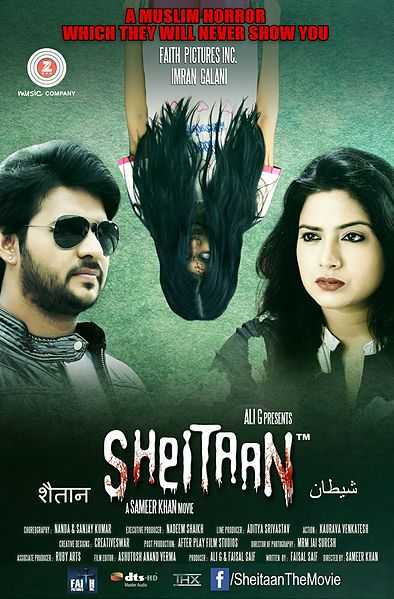 Sheitaan Movie Review Hindi Movie Review