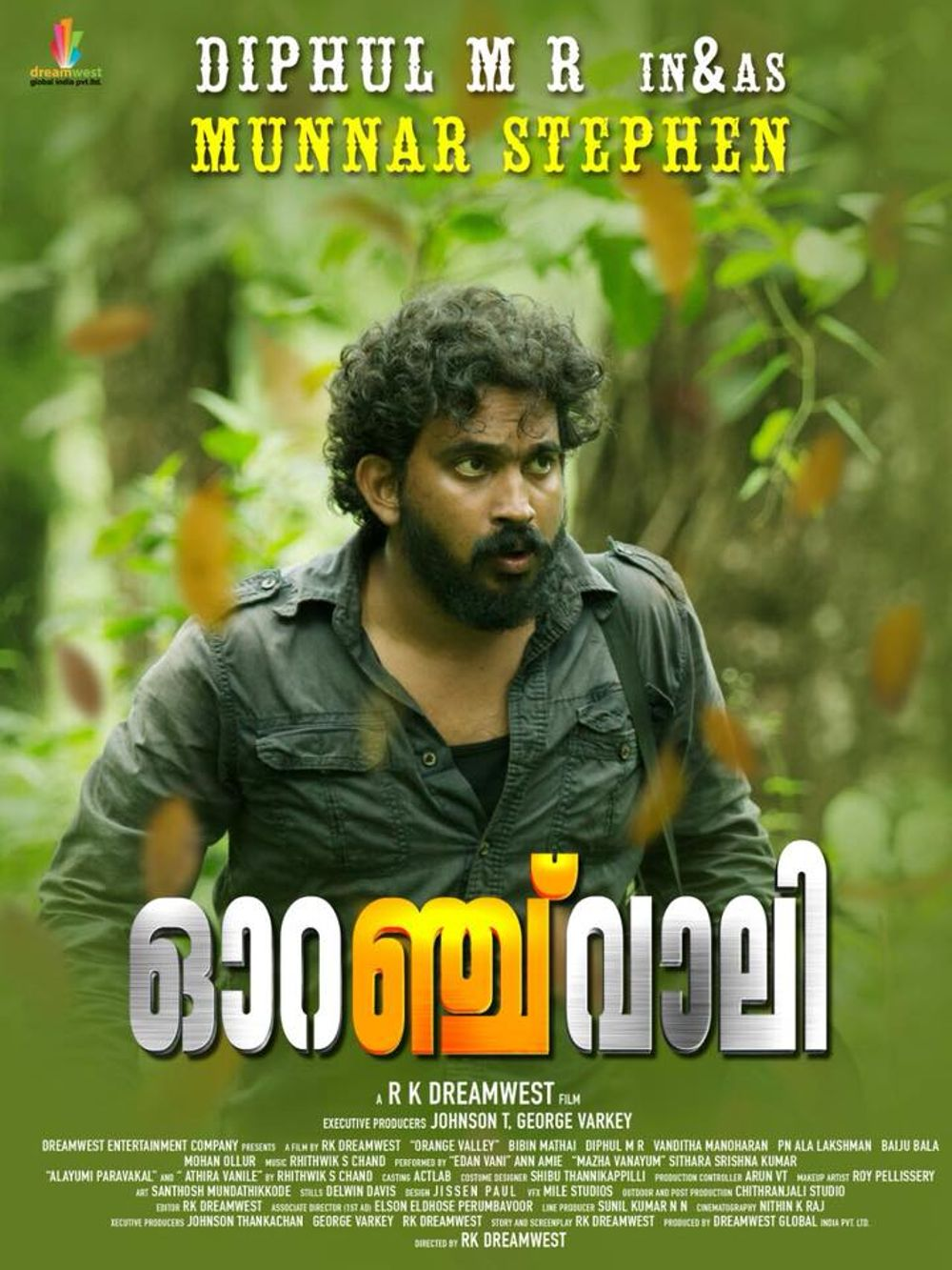 Orange Valley Movie Review Malayalam Movie Review