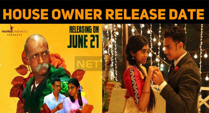 Lakshmy Ramakrishnan's House Owner Release Date..