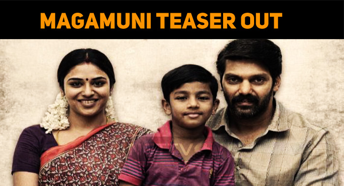 Magamuni Trailer Launched! Interesting Narration By Arya!