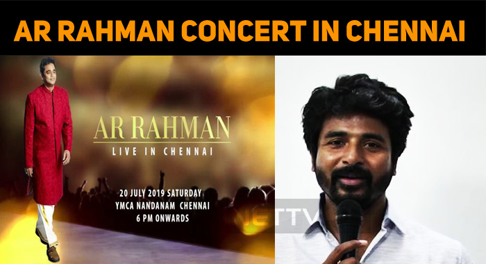 Sivakarthikeyan Invites For AR Rahman Live In Concert!