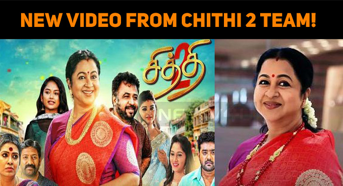 New Video From Chithi 2 Team!