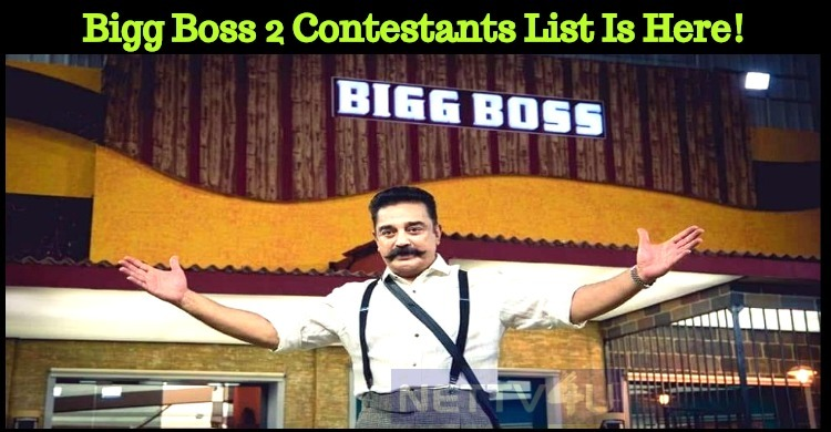 Bigg Boss 2 Contestants List Is Here!
