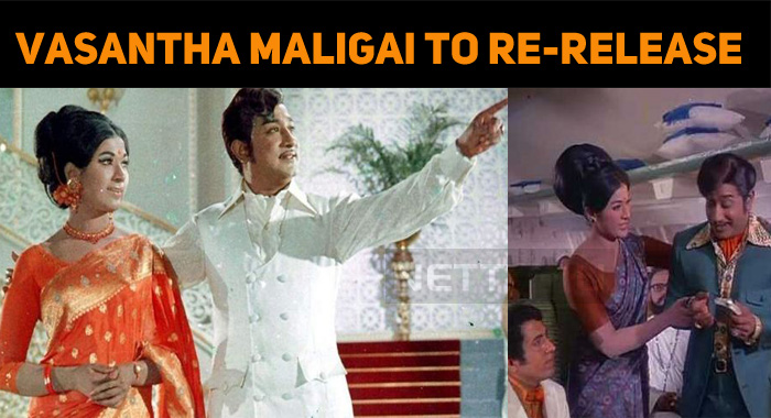 A Super Hit Sivaji Movie To Re-release This Mon..