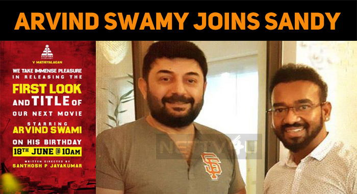 Arvind Swamy Joins Iruttu Arayil Director!