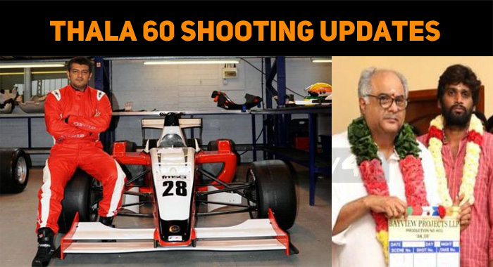 Exciting Info About Thala 60!
