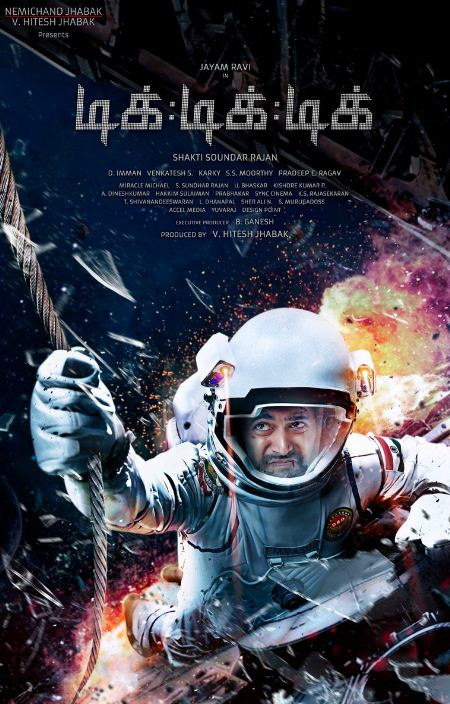 Jayam Ravi's Space Thriller Tik Tik Tik First Look Released! Tamil News