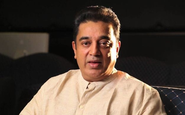 Kamal Receives Support From The Politicians! Tamil News