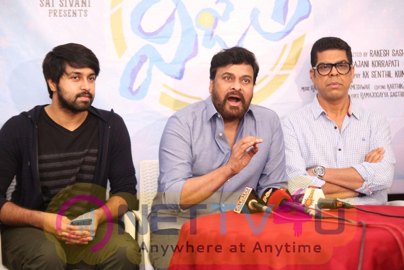 Chiranjeevi Congrats To Vijetha Movie Team Classy Images Telugu Gallery