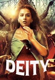 Deity Movie Review English Movie Review