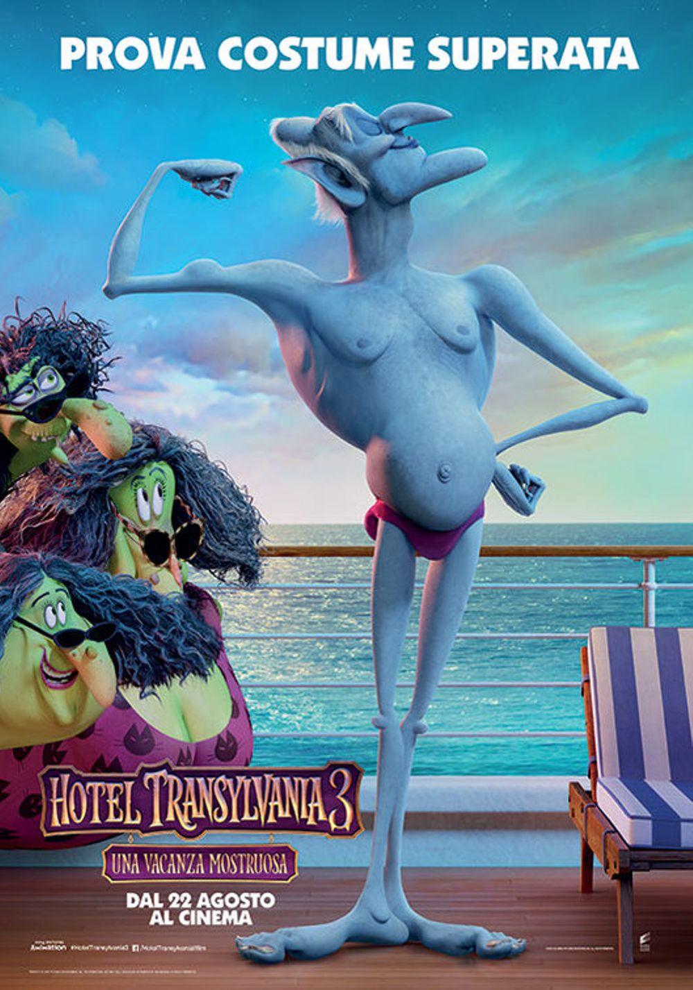Hotel Transylvania 3: Summer Vacation Movie Review English Movie Review