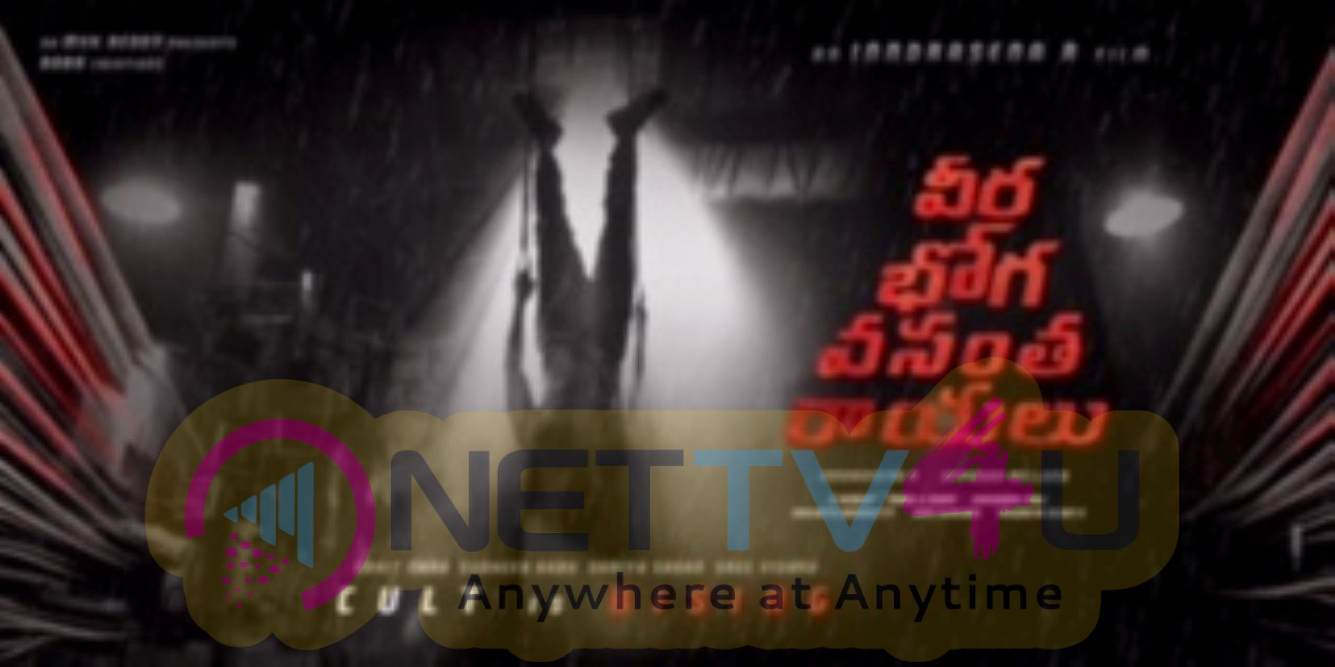 Veera Bhoga Vasantha Rayulu 1st Look Poster