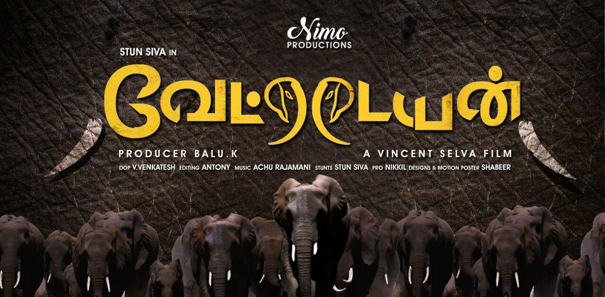 Vetaiyan Movie Review Tamil Movie Review