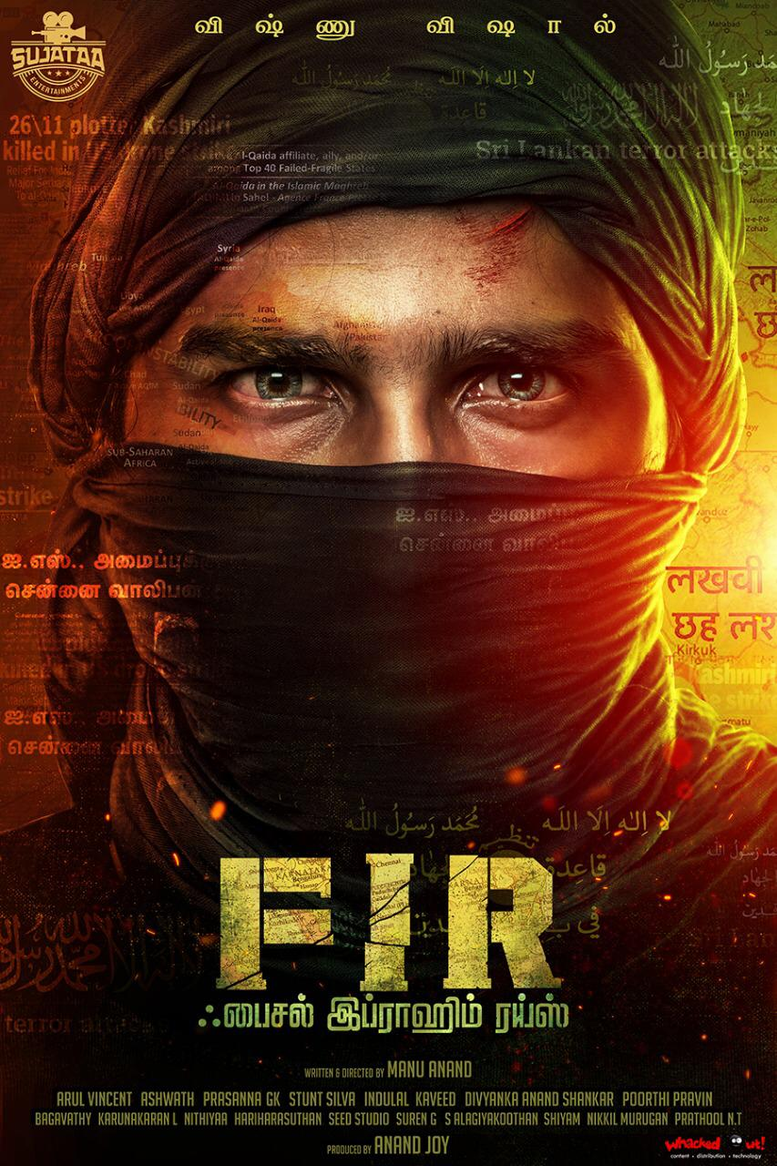 FIR Movie Review