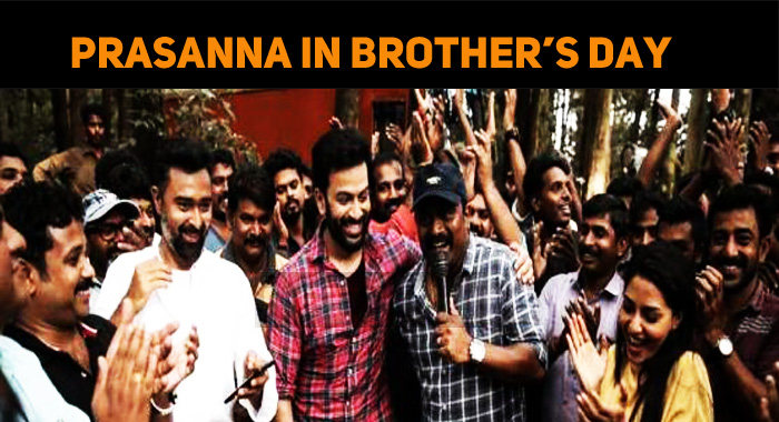 Prasanna Wraps Up Brother's Day!