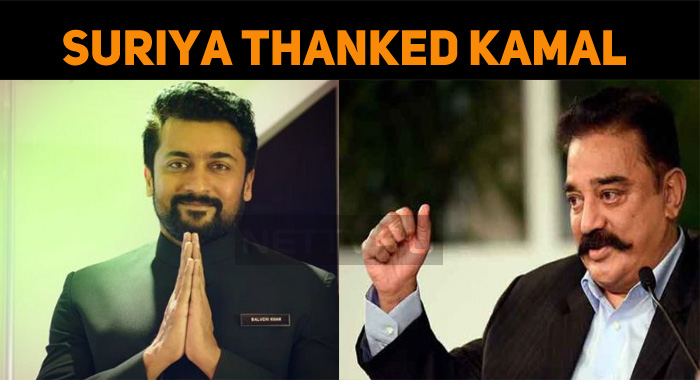 Suriya Thanked Kamal Haasan For His Support!
